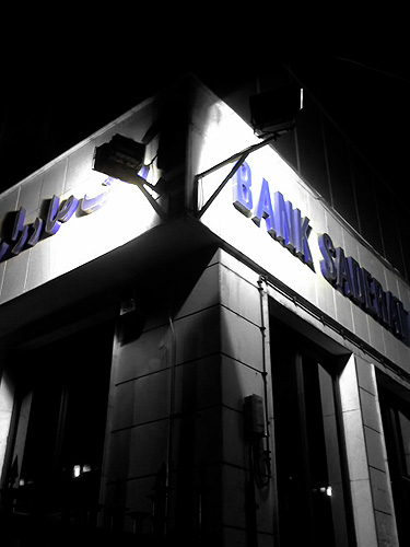 Us Bank All Of Us Serving You http://lifegoesonintehran.com/09_December2007.html
